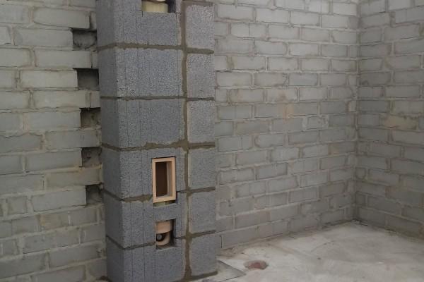 home-on usługi budowlane oraz remontowe